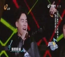 20170101《超强音浪》:超强音浪大来宾来袭 胡彦斌震撼出场