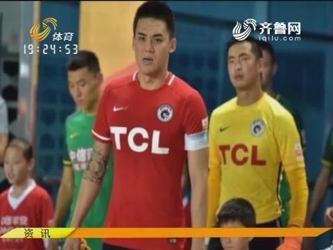闪电速递:史上最贵外援奥斯卡抵上海 3日开启首堂训练课