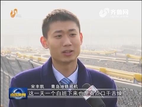 【我的2016】宋丰凯:守望梦想 收获幸福