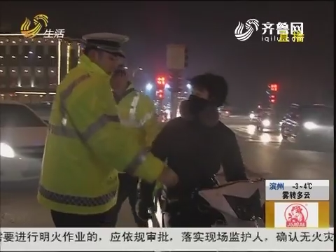 济宁:贪玩!少年私改摩托车被查