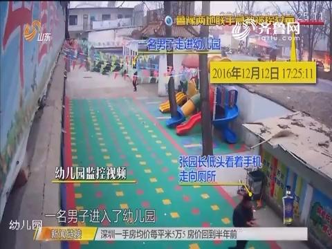调查:鲁豫两地联手急救被拐女童