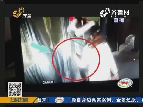 淄博:进出商超门 小心扒手!