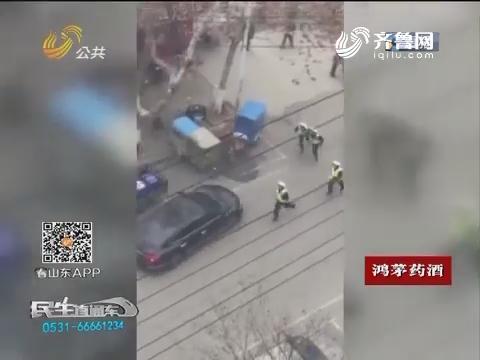 兖州:无牌轿车狂飙闯关