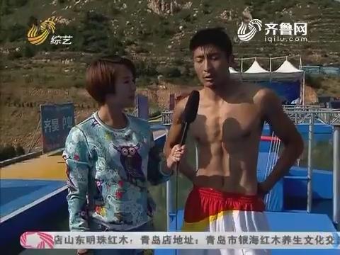 快乐向前冲:21秒02刘宁创造了新的赛场纪录