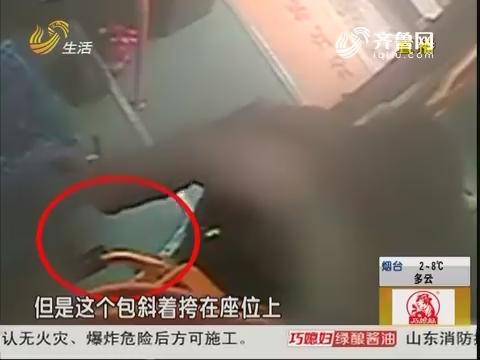 青岛:车辆故障 司机背包被顺走