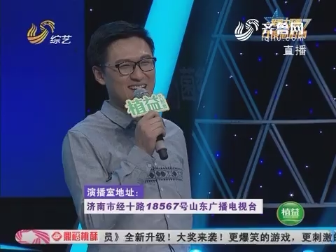 20170105《我是大明星》:李阳演唱歌曲《说句心里话》 失去奶奶的阴影至今未散去