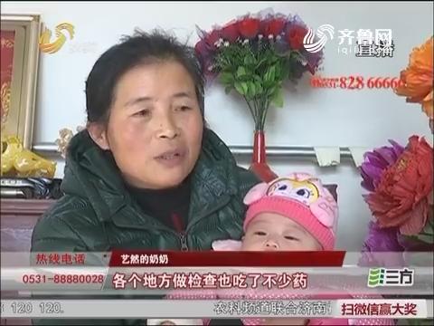 【好孕村村通】聊城:宝宝有话说