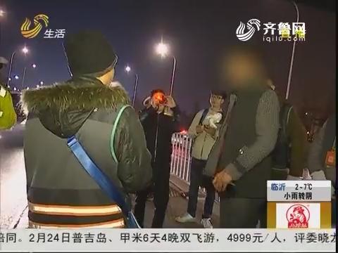 青岛:交警携代驾 突击夜查