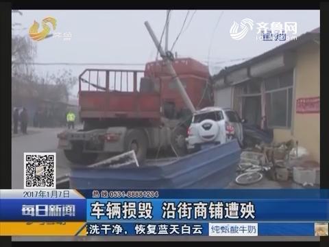 潍坊:惨!监控记录车祸惊险瞬间