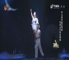 花漾梦工厂2:何洁演绎威亚舞蹈高难动作美轮美奂