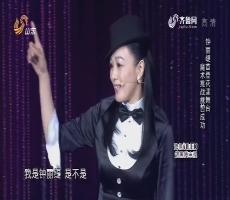 花漾梦工厂2:钟丽缇首登花漾舞台魔术挑战能否成功?