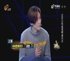 花漾梦工厂2:公布首场竞演名次