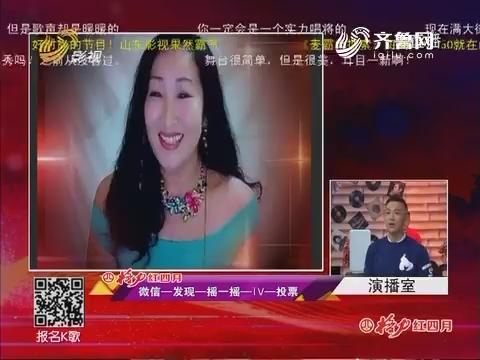 麦霸大搜索:巩志梅演唱歌曲《自由飞翔》