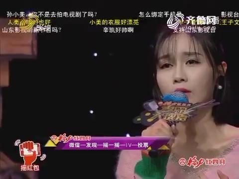 20170108《麦霸大搜索》:巩志梅演唱歌曲《自由飞翔》
