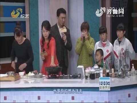 百姓厨神:文武学院厨师讲述心酸往事感动全场
