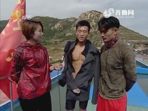 """快乐向前冲:韩来玉VS方斌 花美男""""生气了""""怒把老韩扔下水"""