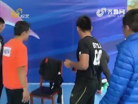 快乐向前冲:韩来玉VS方斌 新疆撕名牌大战刘宁戏谑韩玉成