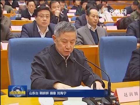 山东组织收看全国农村集体产权制度改革工作电视会议
