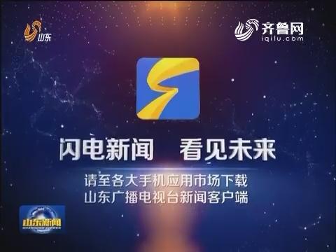 闪电tb988腾博会官网下载客户端01月11日上线