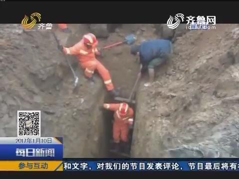 费县:男子维修时被埋深井