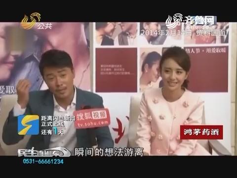 【网事新语】陈思诚:真出轨还是真炒作?