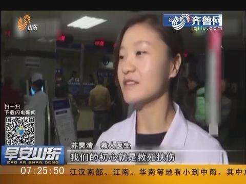 湖南长沙:挂号女童突发抽搐 女医生紧急施救