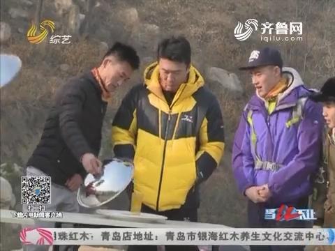当红不让:恐怖食物大考验 张敏健和吴老师挑战喝生鸡蛋
