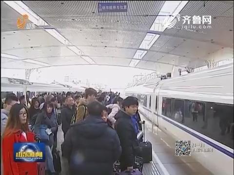 【春运第一天】铁路:客流稳中有增 高峰将至
