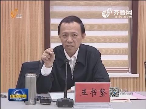 王书坚走访非公企业联系点