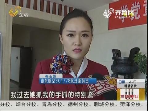 青岛:紧急 国际航班上孕妇临盆