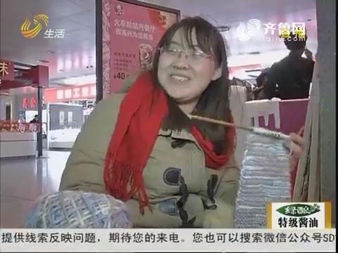 济南:大学生织围脖 温暖姥爷心