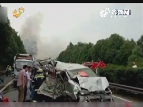 《问安齐鲁》15日晚播出:2016年的意外伤害事故