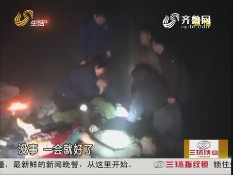 菏泽:违规驾驶 频酿惨剧