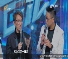超强音浪:林志炫倾情演绎鸡尾酒唱法