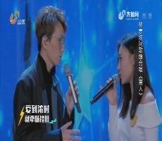 超强音浪:林志炫歌迷合唱《离人》
