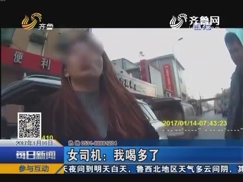 济南:两车刮擦 全责一方欲拿钱私了