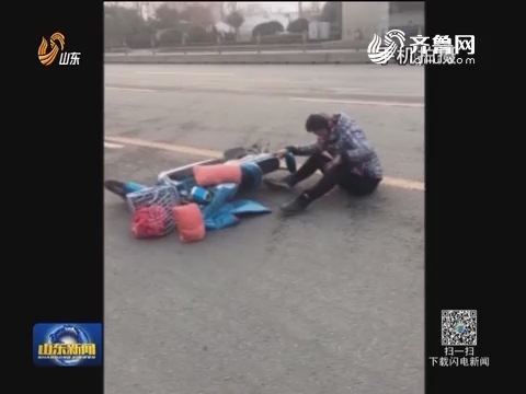 【凡人善举】骑车摔成重伤 好心人热心救护
