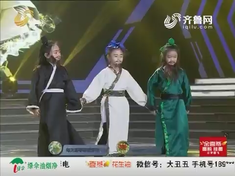 让梦想飞:小女王组合PK郑晓彬 郑晓彬进入7强