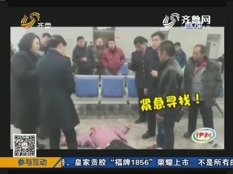 菏泽:情况紧急 旅客昏倒在地