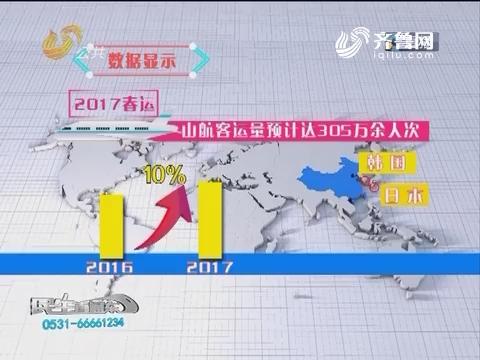 【民生口碑榜】东南亚成春节出境游首选
