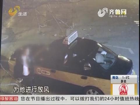 济宁:出租车被砸 为啥专偷计价器?