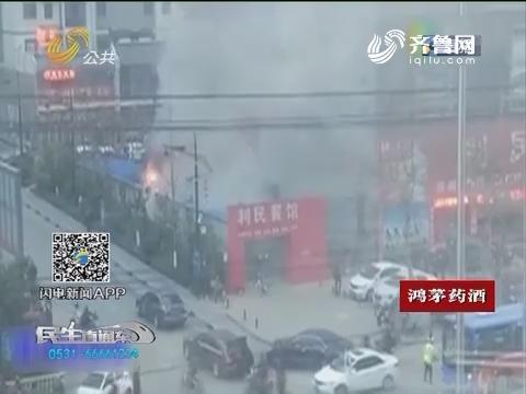 滕州:餐馆厨房起火