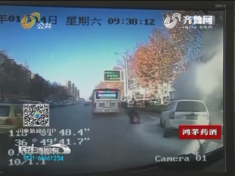 淄博:私家车自燃
