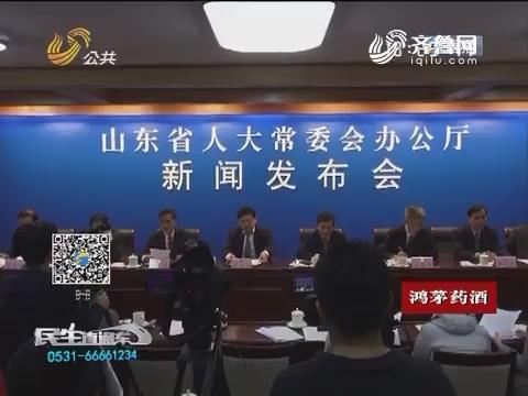 济南:关注舌尖上的安全 路边小吃有待规范