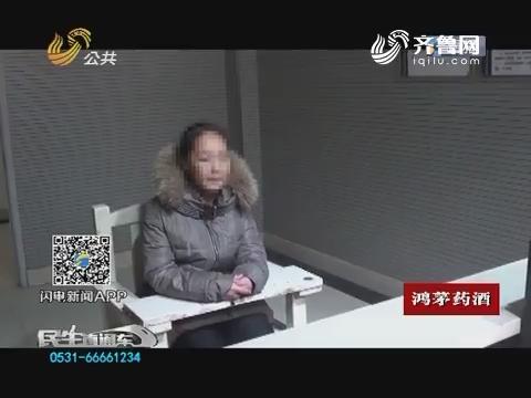 济南:二房东骗房租