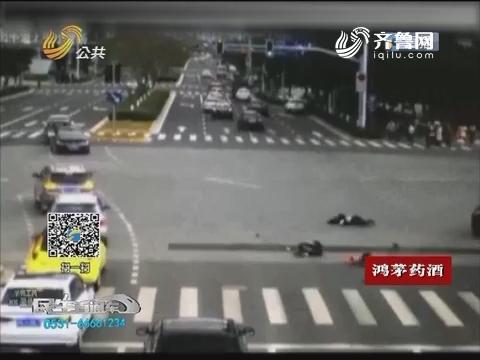 网事新语:仨孩子闯红灯被撞