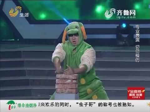 """让梦想飞:武术教练表演""""一条虫"""" 动作灵活导师蠢蠢欲试"""