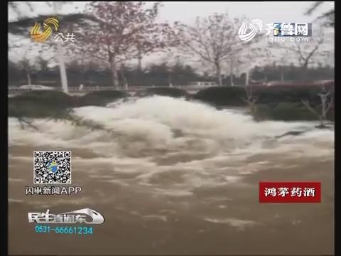 临沂城区大面积停水