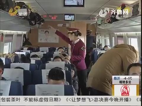 G285:济南跑得最远的高铁!