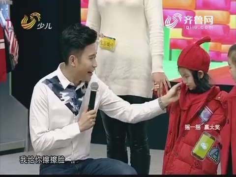 20170120《漂亮宝贝巧手妈》:时装秀大比拼